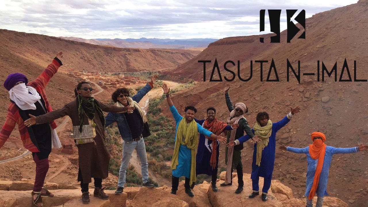Tasuta N Imal header